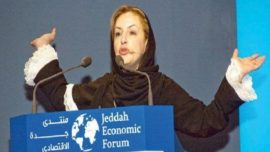 mulheres arábia